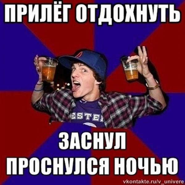 УТРО В СТУДЕНЧЕСКОЙ ОБЩАГЕ.