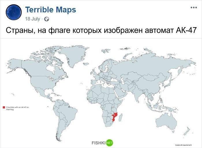 15. в мире, забавно, карта, карта мира, карты, креатив, подборка, фото