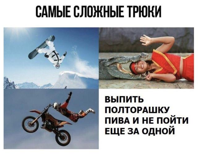 Подборка прикольных картинок  смешные картинки