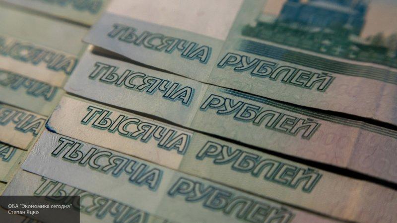 В Воронежской области мошенница перевела своему отцу пенсию на 3.5 миллионов рублей
