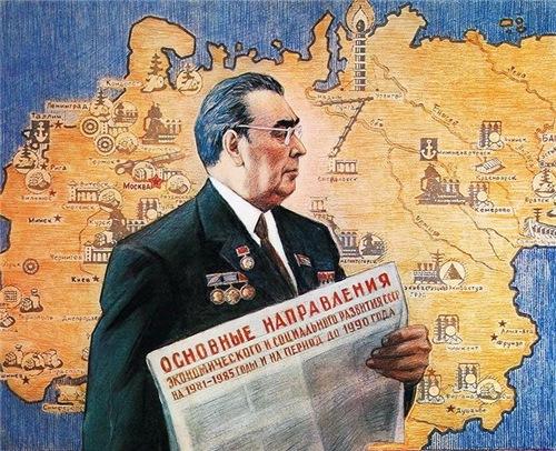 Эпоха «застоя» в СССР это миф