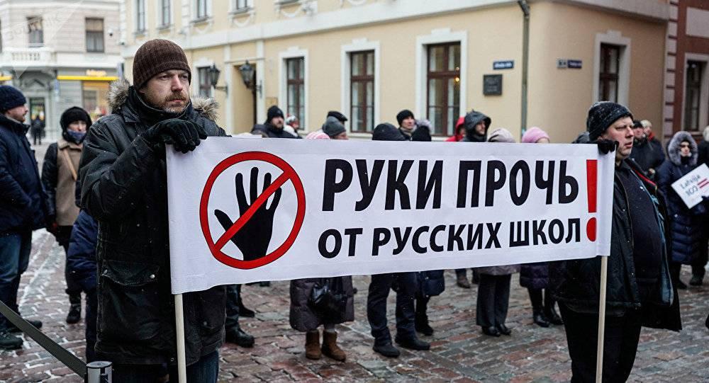 Дадут ли русским Эстонии культурную автономию?