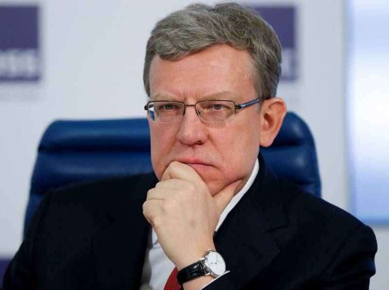 Кудрин об экономике страны: Россия оказалась в ловушке