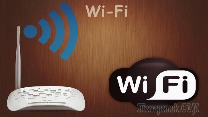Вычисляем кто подключен к вашему wifi роутеру