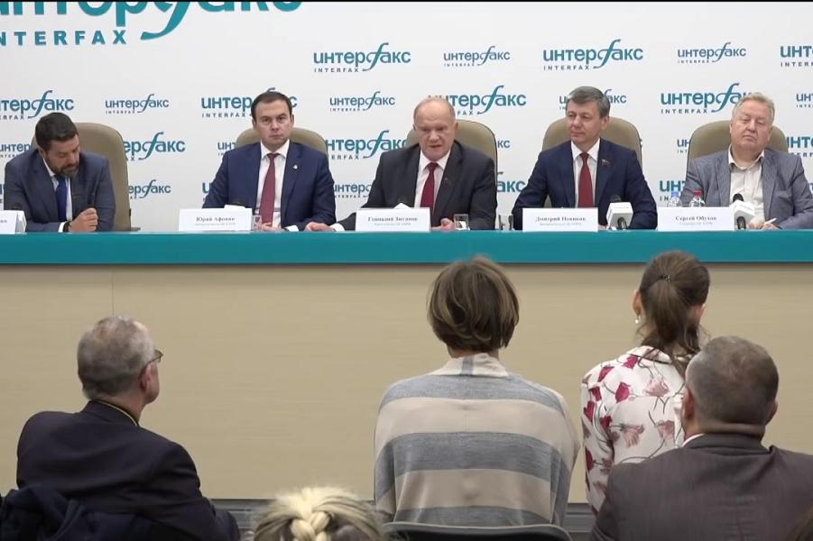 Зюганов хочет принять Донбасс в состав России. Немедленно