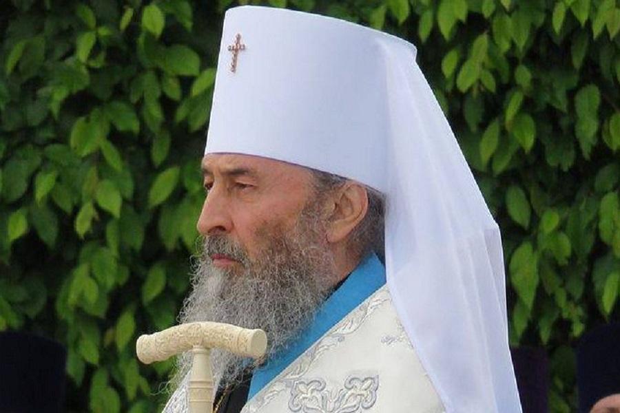 Глава УПЦ отказался принять экзархов Константинополья