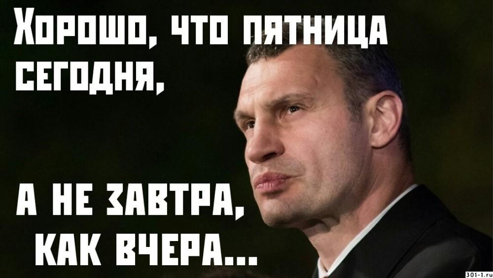 такое овоскоп пятница картинки мемы этом году украина