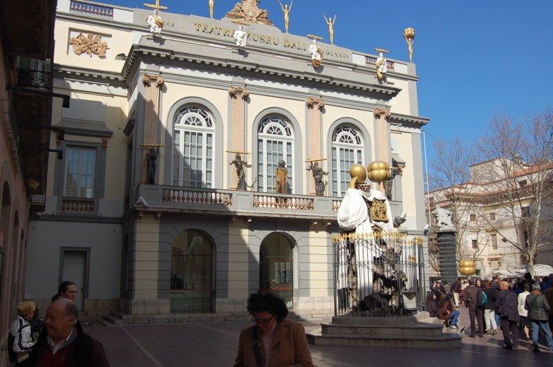 Театр-музей Сальвадора Дали в Фигерасе (37 фото)
