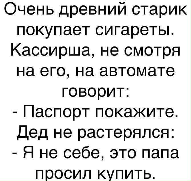 https://mtdata.ru/u27/photo97B2/20821498071-0/original.jpg#20821498071