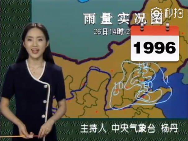 """Теперь в Китае Янг Дан называют """"нестареющей богиней"""" ведущая, до и после, нестареющие люди, сравнение, телеведущая, телевизор, тогда и сейчас, фото"""