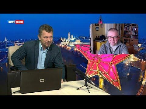 Владимир Мамонтов: Европа скоро обнаружит, что на Украине фашизм