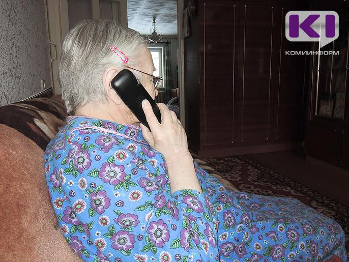 В Печоре мошенники похитили деньги у 77-летней женщины
