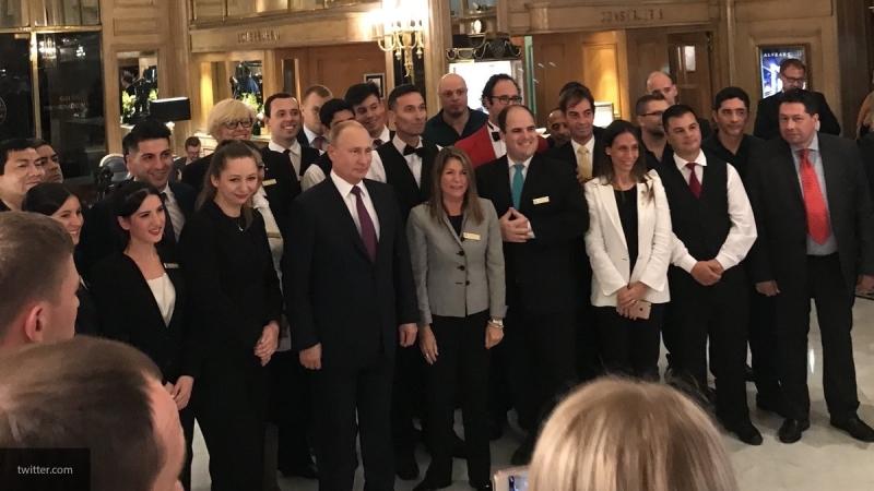 Путин покинул отель в Буэнос-Айресе под аплодисменты персонала