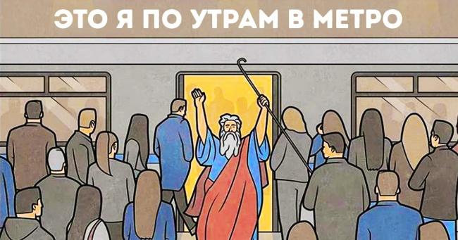 Инженер изМосквы показал, что обыкновенная жизнь— отличная тема для шуток