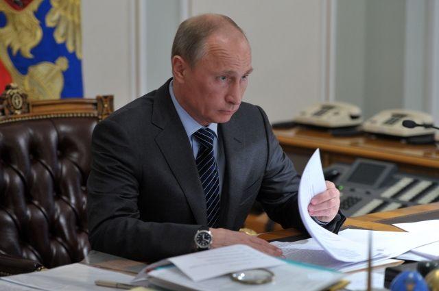 Путин утвердил новый состав президиума Госсовета РФ