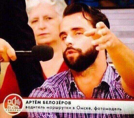Странные герои и бредовые ток-шоу России: весомые причины, по которым не стоит включать телевизор кино и тв,наши звезды,скандал,шоу,шоубиz,шоубиз
