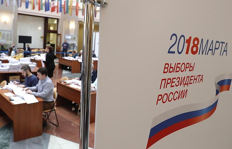 В России проходят выборы президента