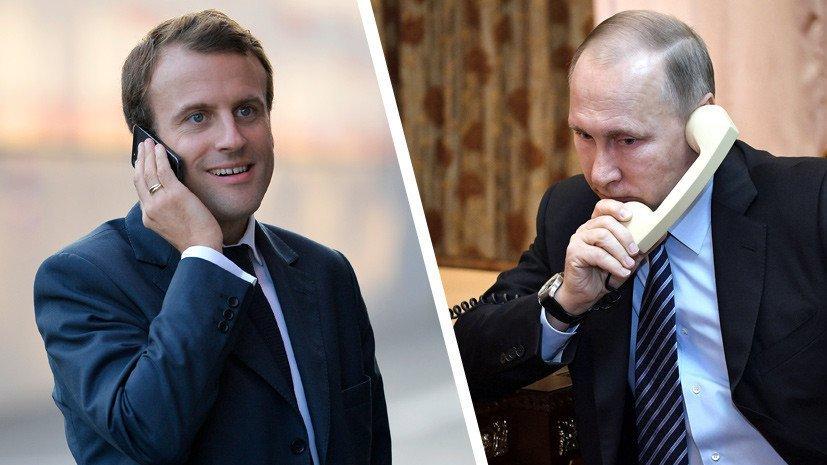 Владимир Путин обсудил положение дел в Сирии с французским коллегой