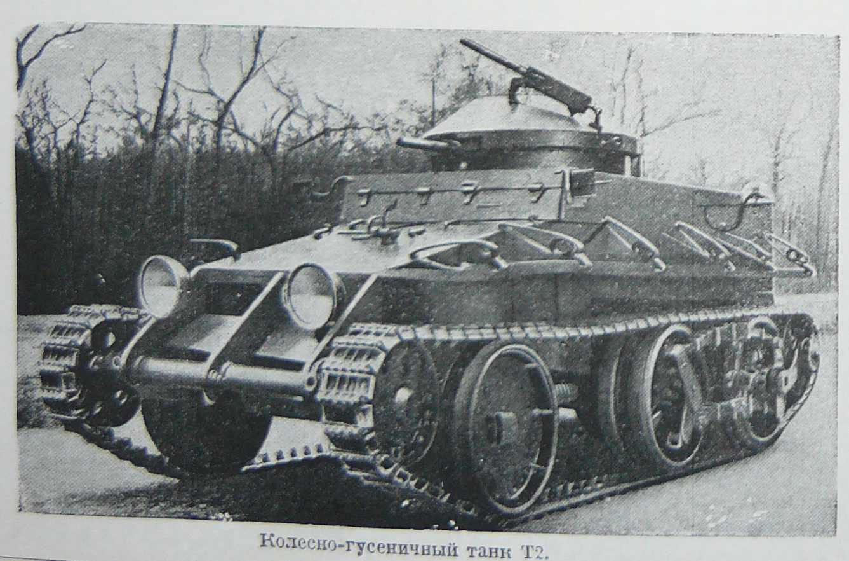 Какие танки лучше, колёсные или гусеничные?