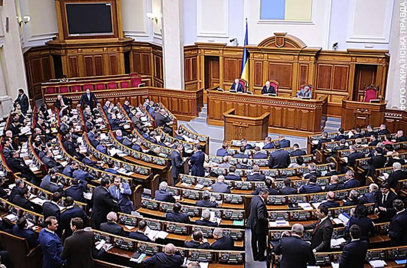 Что могут изменить на Украине парламентские выборы