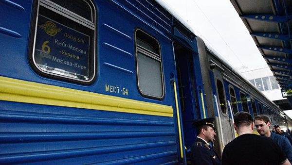 """Украина пригрозила не пускать поезда в Россию, - Москва ответила тут-же: """"Обойдёмся!"""""""