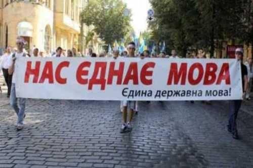 Украина снова в омуте языковых проблем