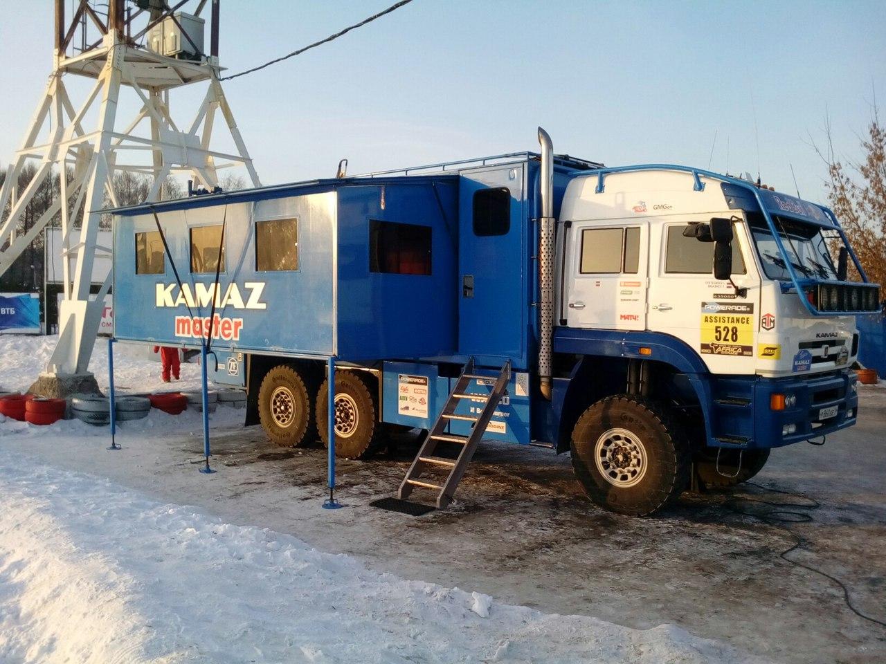 Дом на колёсах от команды КАМАЗ мастер.