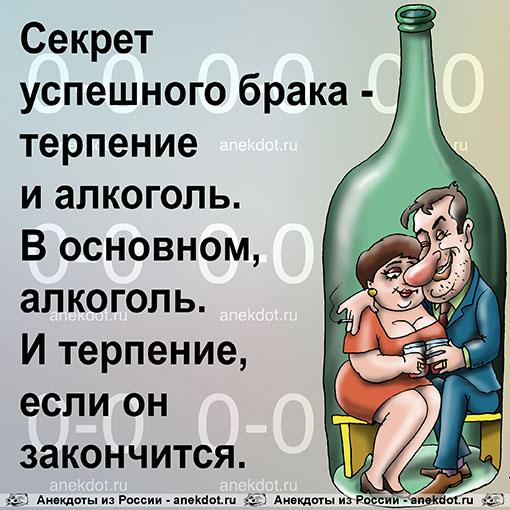 Открытка, картинки с текстом про алкоголь