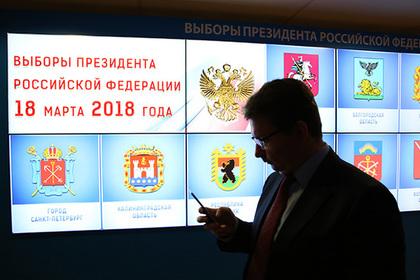 Лукьяненко. Выборы. Послесловие