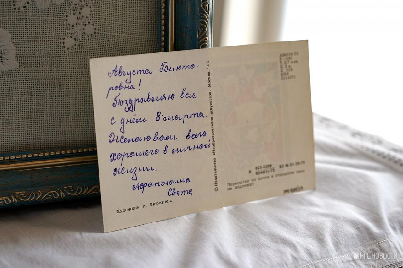 Открытки, что писать на открытках почтовых