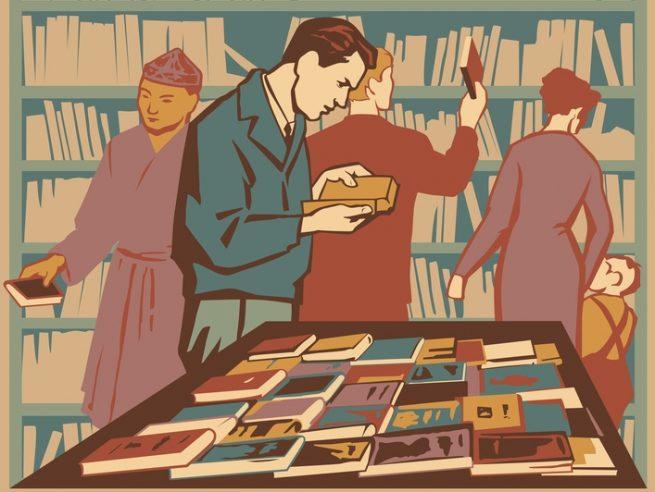 Книжная охота в СССР