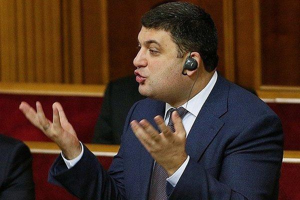 """Власти Украины просят украинцев отказаться от газа, - """"Газпром"""" не хочет иметь дел с """"Нафтогазом"""""""