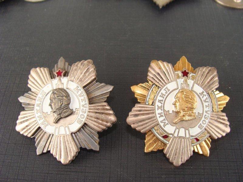 Спустя 75 лет редкий орден нашёл своего героя ynews, ветеран войны, вов, герой, медаль, награда, орден