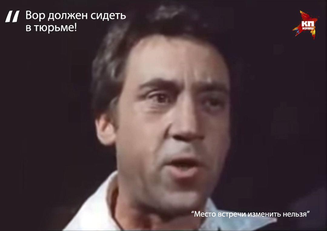 Донецк – как создать человеческое стадо? И «место встречи» изменить нельзя.