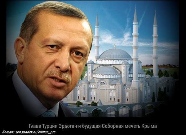 Глава Турции может посетить Крым по приглашению Путина. Что это будет значить для Запада новости,события