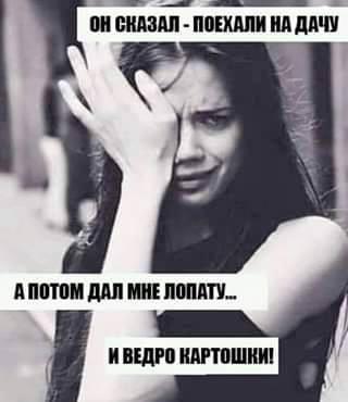 – Наташа, ты меня не так поняла! – Это я тебя не поняла?... Весёлые,прикольные и забавные фотки и картинки,А так же анекдоты и приятное общение