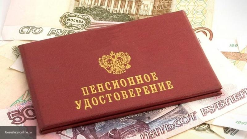 Эксперт прокомментировал итоги опроса россиян о желаемом размере дохода на пенсии