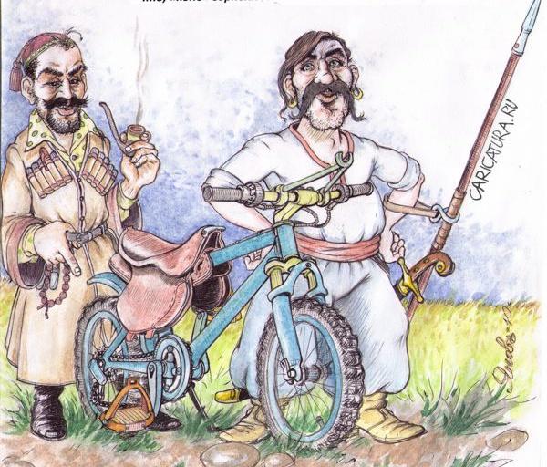 Прикольные картинки о казаках