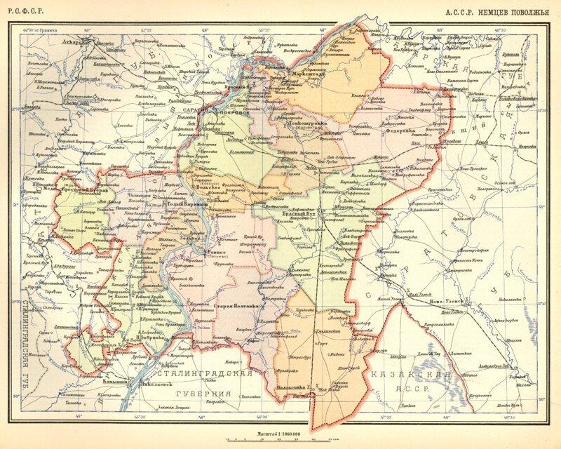 В СССР немцам также не повезло Польша, вторая мировая война, германия, итоги Второй мировой войны, немцы, чехословакия, югославия