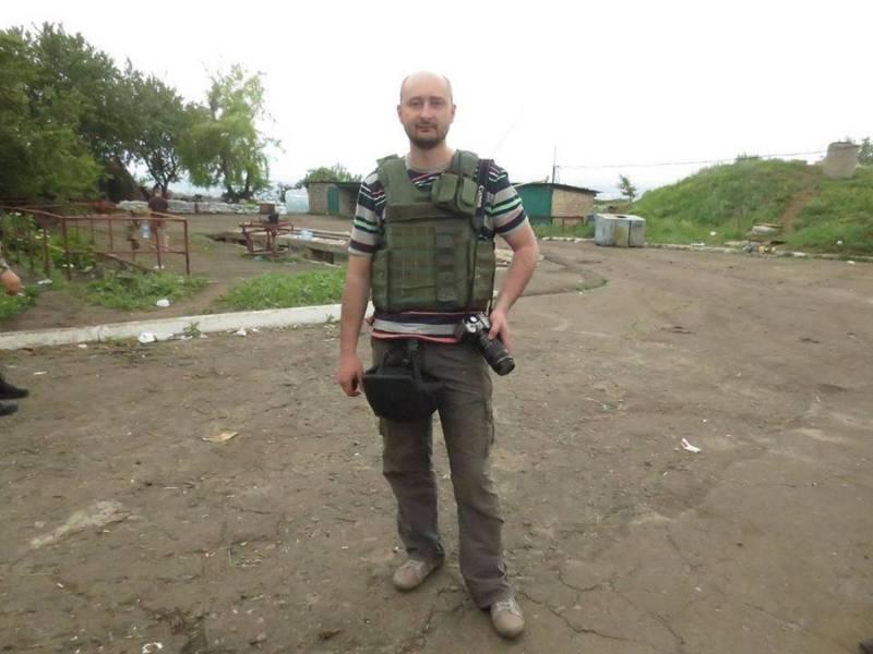 Бабченко. Прогревая забуксовавший «Абрамс»