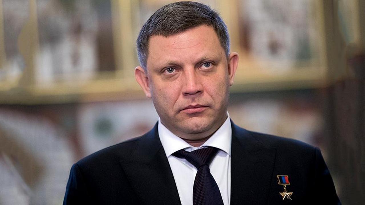 Почему молчат политики стран ЕС по поводу гибели Главы ДНР?