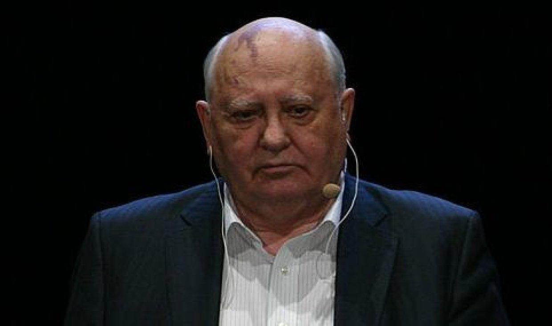 «Арт-провокация» с автографом Горбачева ушла с молотка за 12 млн рублей