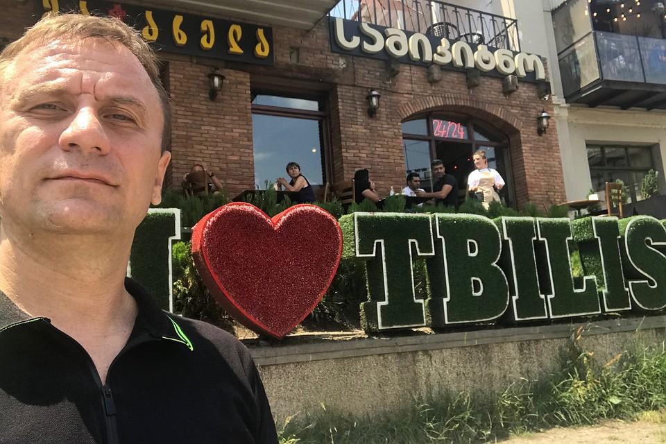 Обозреватель «КП» Владимир ВорÑобин в ТбилиÑи