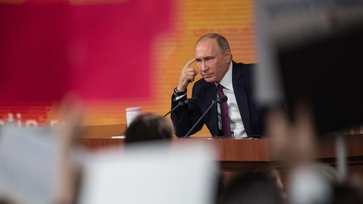 Еще не начавшись, пресс-конференция Путина побила рекорд