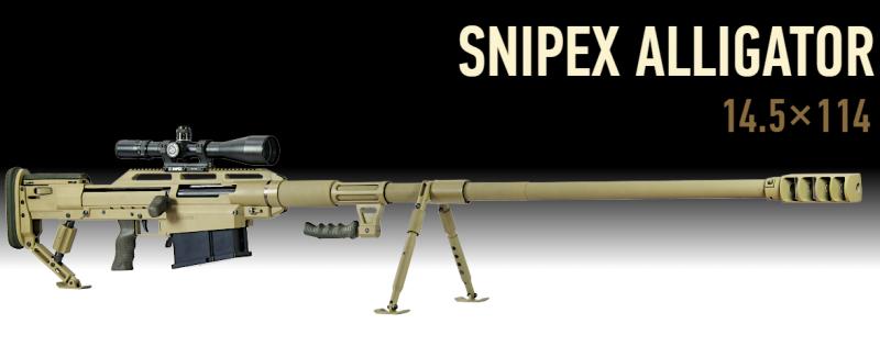 Реинкарнация ПТРС. Украинская антиматериальная винтовка «Аллигатор» оружие