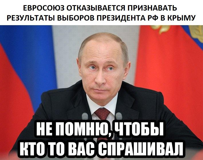 Евросоюз не признал проведение выборов президента России в Крыму