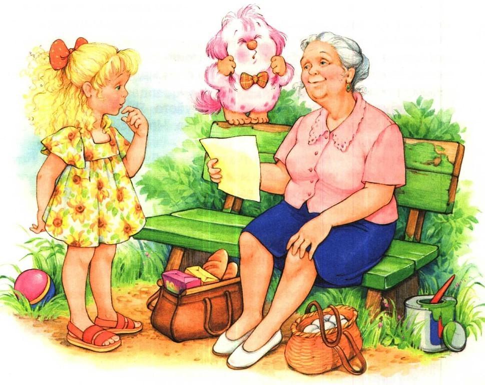 Картинки бабушке с внучкой, открытку