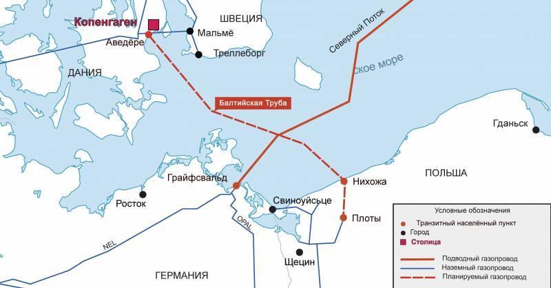 Датские газовые игры. «Северный поток 2» ставят в очередь