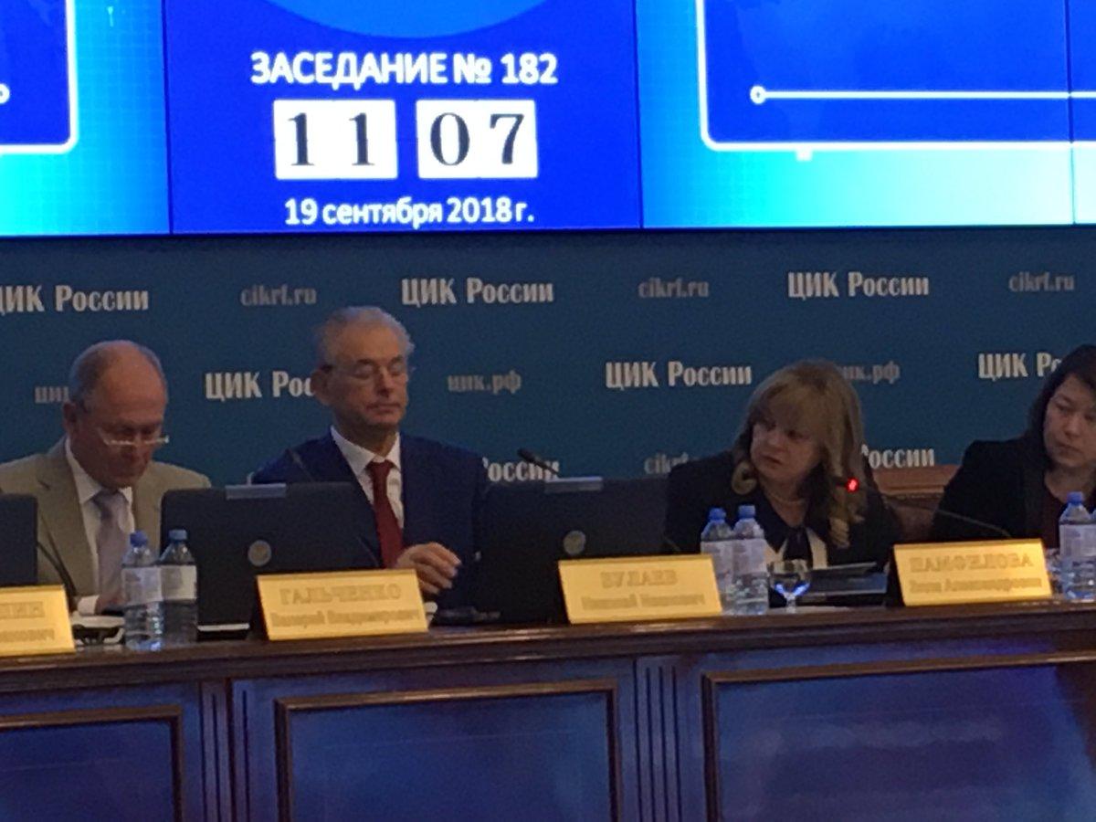"""ЦИК рекомендовал отменить результаты """"чудес"""" в Приморье"""