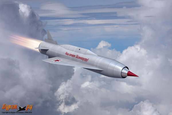 «Буря» - секретная межконтинентальная крылатая ракета СССР новости,события